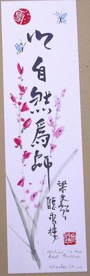 Bookmark gift from Charles Leung